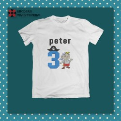 Tricou Peter Pan - Cubby